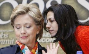 Huma Abedin, Deputy Chief of Staff and Aide to Secretary of State Hillary Clinton.